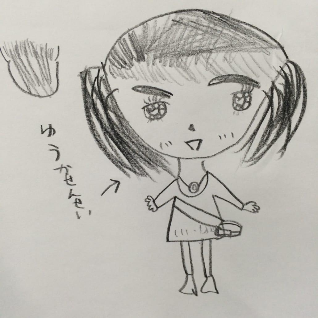 image1-xoiXo.JPG