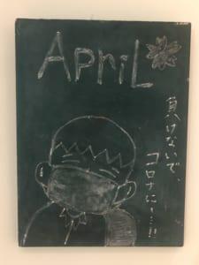 4月のデザイナー公休日