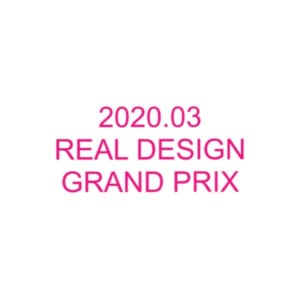 2020.03 REAL DESIGN GRAND PRIX