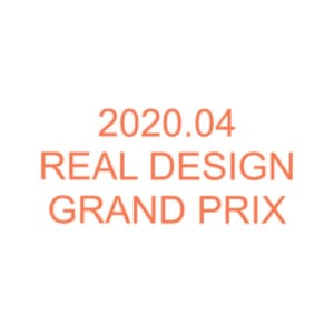 2020.04 REAL DESIGN GRAND PRIX