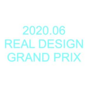 2020.06 REAL DESIGN GRAND PRIX