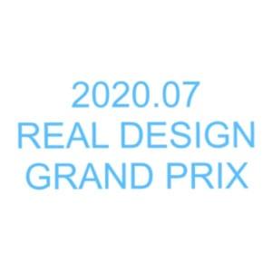 2020.07 REAL DESIGN GRAND PRIX