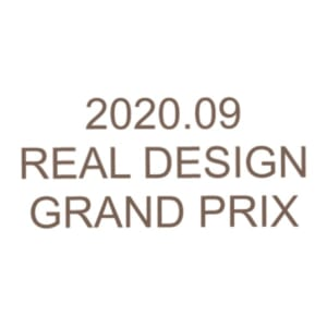 2020.09 REAL DESIGN GRAND PRIX