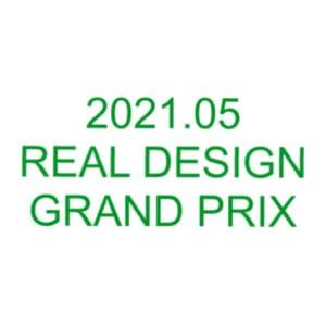 2021.05 REAL DESIGN  GRAND PRIX