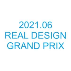 2021.06 REAL DESIGN GRAND PRIX