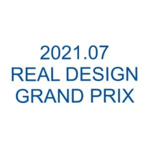 2021.07 REAL DESIGN GRAND PRIX